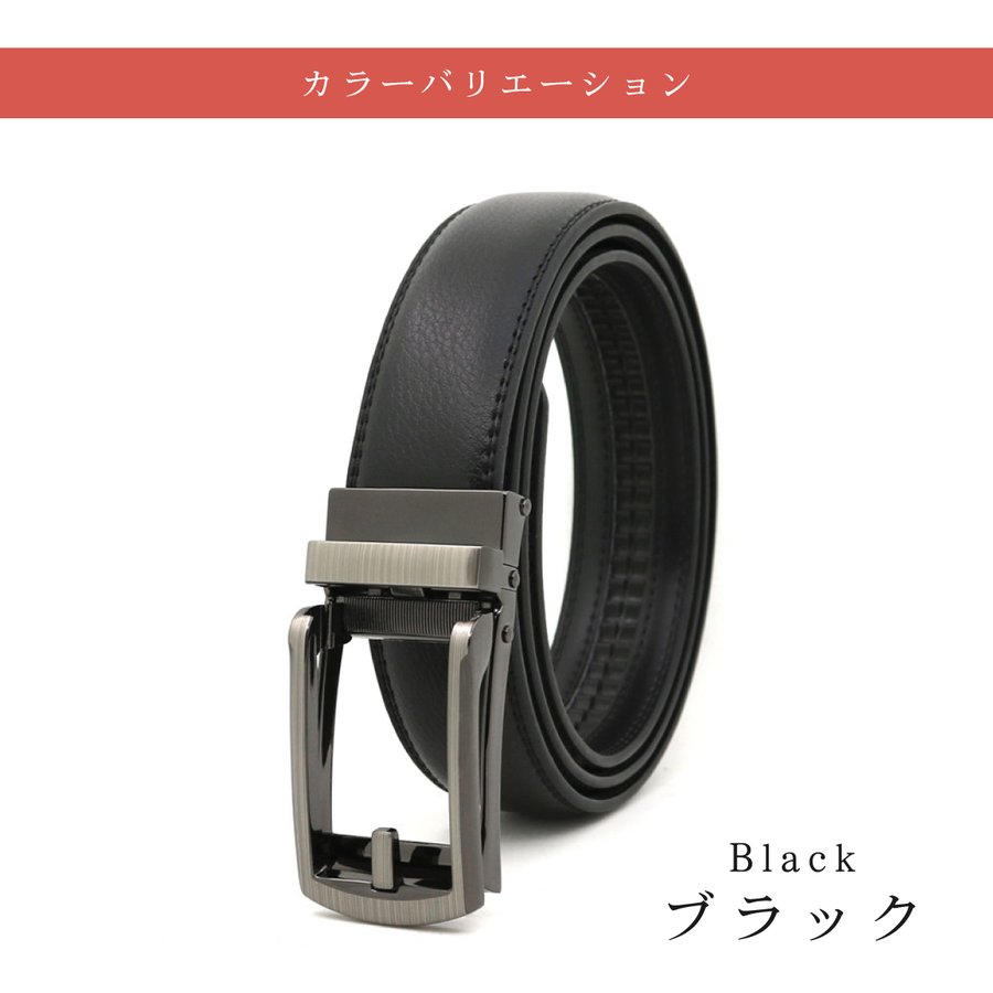 ベルト メンズ オートロック 革 ビジネス 穴なし おしゃれ 自動ベルト カジュアル 30代 40代 50代|tk-shop24|07