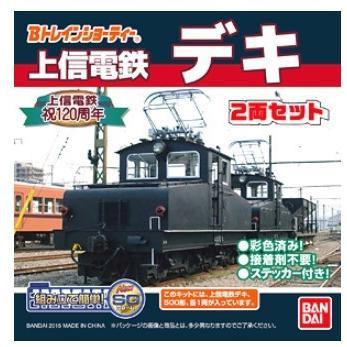 バンダイ  965042 Bトレ 上信電鉄デキ1形 500形電車 赤帯(先頭車)|tk-store777