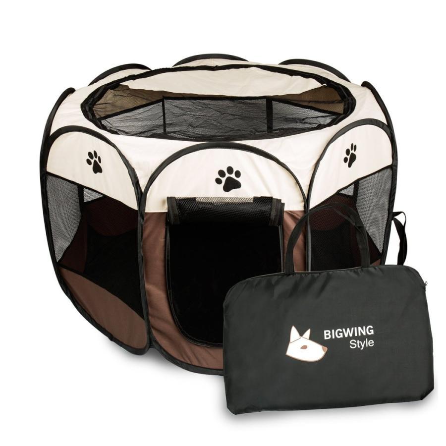 BIGWING 折りたたみ 八角形 ペットサークル プレイサークル 犬 猫 兼用 コンパクト メッシュ お出かけ用品 コーヒー S|tk-str