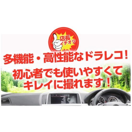 ドライブレコーダー 駐車監視  防犯 動体検知 エンジン連動 広角120° フルHD 自動上書き録画|tk1234|12