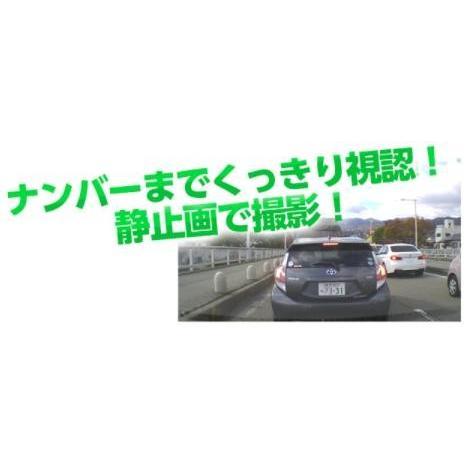 ドライブレコーダー 駐車監視  防犯 動体検知 エンジン連動 広角120° フルHD 自動上書き録画|tk1234|03