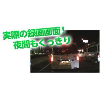 ドライブレコーダー 駐車監視  防犯 動体検知 エンジン連動 広角120° フルHD 自動上書き録画|tk1234|04