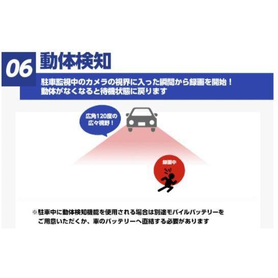ドライブレコーダー 駐車監視  防犯 動体検知 エンジン連動 広角120° フルHD 自動上書き録画|tk1234|10