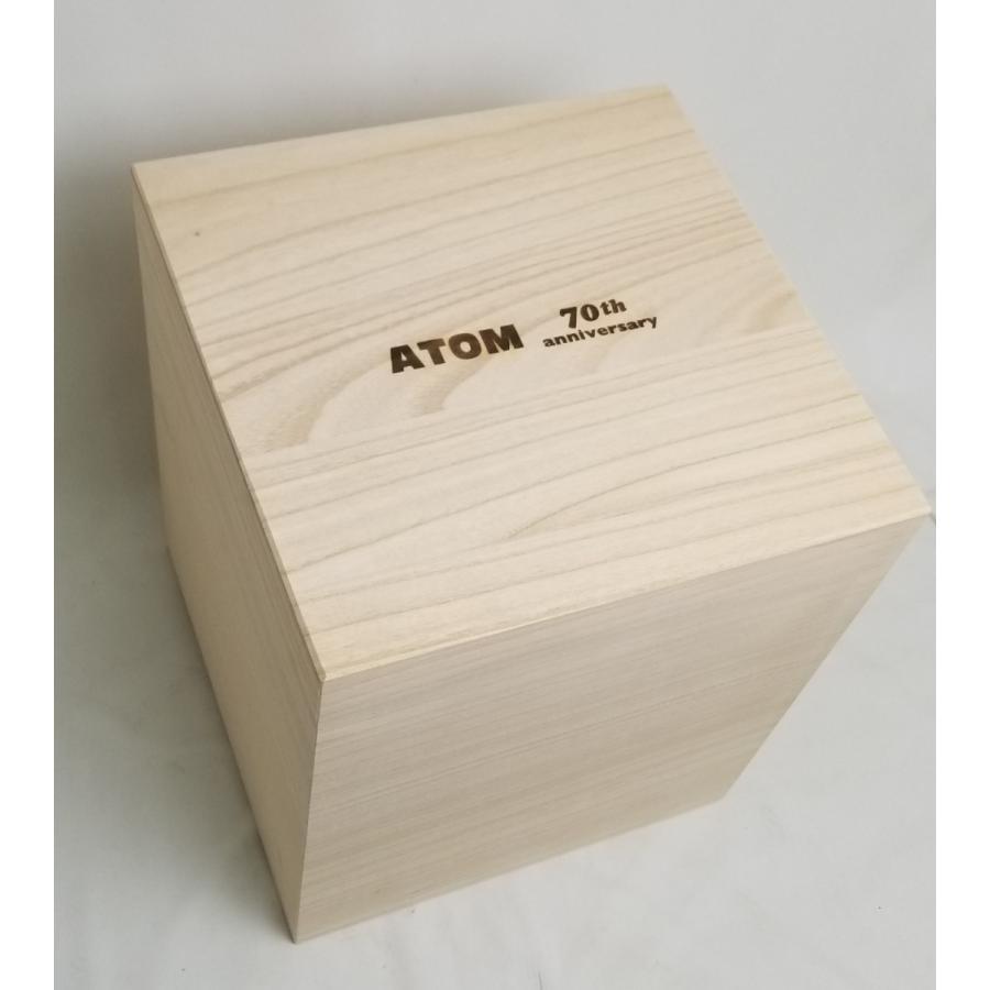 アトムデビュー70周年記念 高級磁器人形   <カラー 限定 1000個> tklace 09