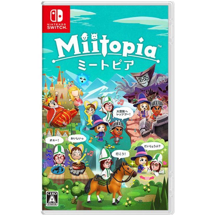 ミートピア Nintendo Switch|tkmmarket