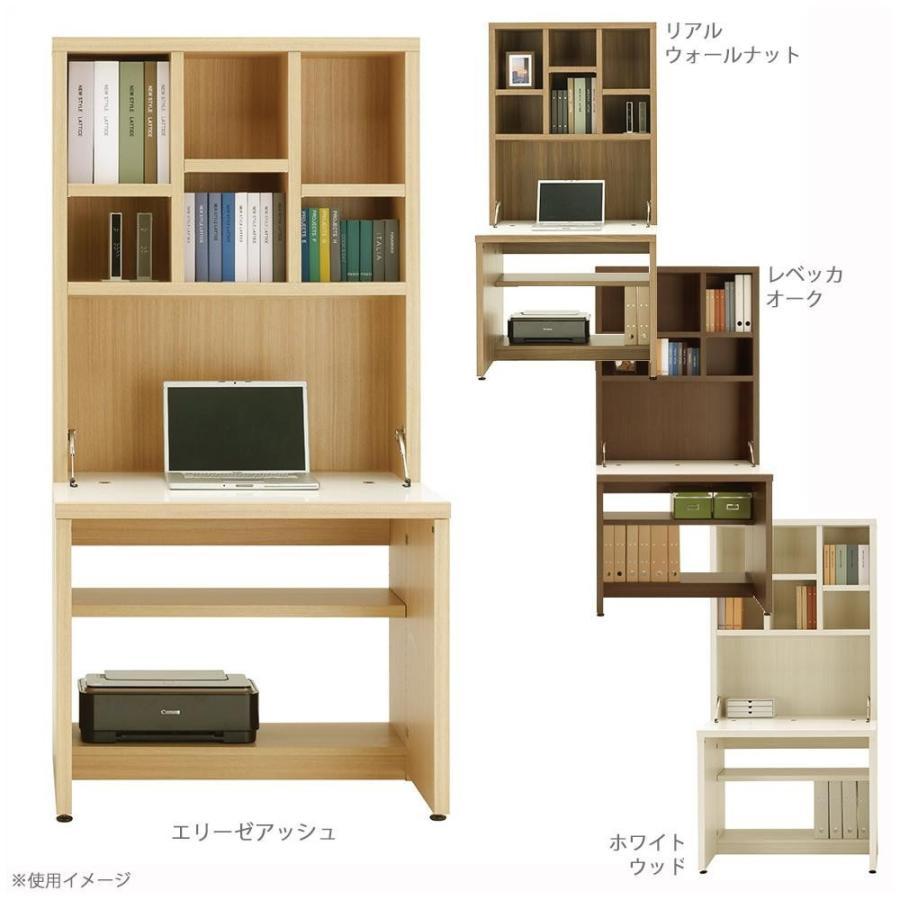 同梱・代引不可 フナモコ 日本製 NEW LATTICE ライティング デスク 891×334(734)×1800mm