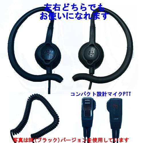 ケンウッド KENWOOD用 イヤホンマイク (インナーイヤー/耳掛兼用) インカム 特定小電力トランシーバー用 EPS-03K(黒)/EPS-W03K(白) (EMC-3 FP-22K互換品)|tks|03