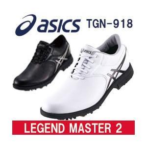 アシックス GELACE LEGEND MASTER2 シューズ (TGN918) 日本モデル 3E相当