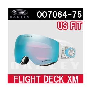 ゴーグル オークリー フライトデッキ XM OO7064-75 OAKLEY GOGLLE FLIGHT DECK XM スタンダードフィット