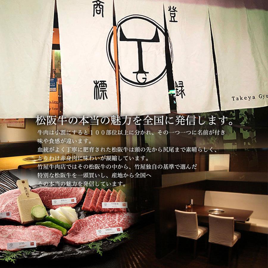A5 松阪牛 バラスライス 100g  ( すき焼き しゃぶしゃぶ )|tkyg29|04