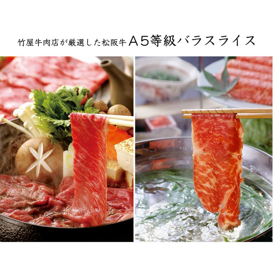 A5 松阪牛 バラスライス 100g  ( すき焼き しゃぶしゃぶ )|tkyg29|03