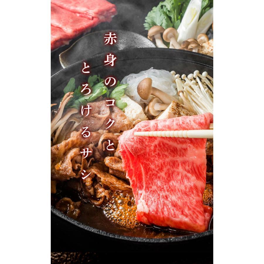 松阪牛 5等級 極上 すき焼き( ロース・かた・もも・バラ ) 800g|tkyg29|02