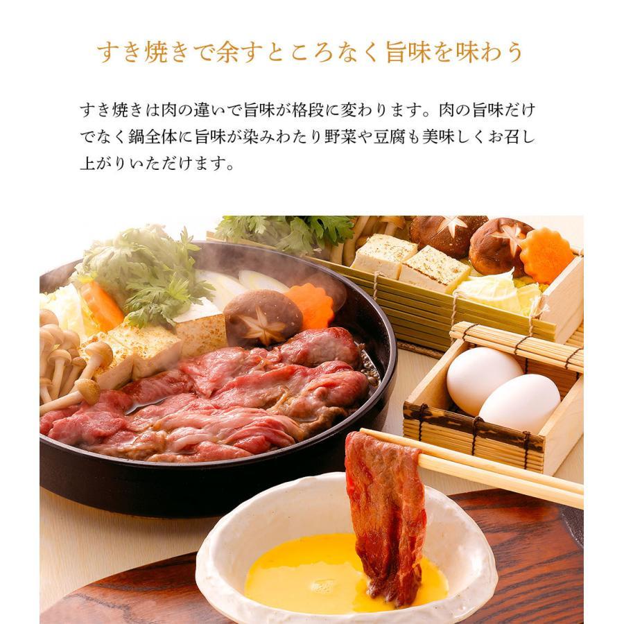 松阪牛 5等級 極上 すき焼き( ロース・かた・もも・バラ ) 800g|tkyg29|06