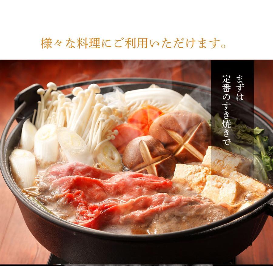 松阪牛 5等級 極上 すき焼き( ロース・かた・もも・バラ ) 800g|tkyg29|07