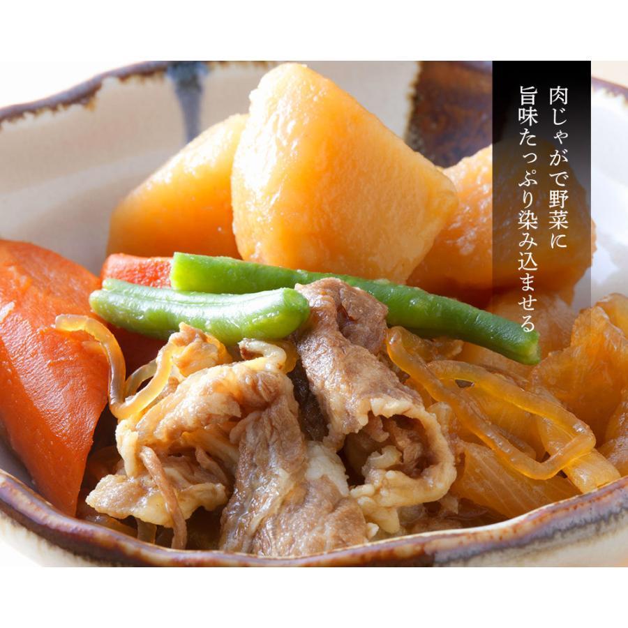 松阪牛 5等級 極上 すき焼き( ロース・かた・もも・バラ ) 800g|tkyg29|09
