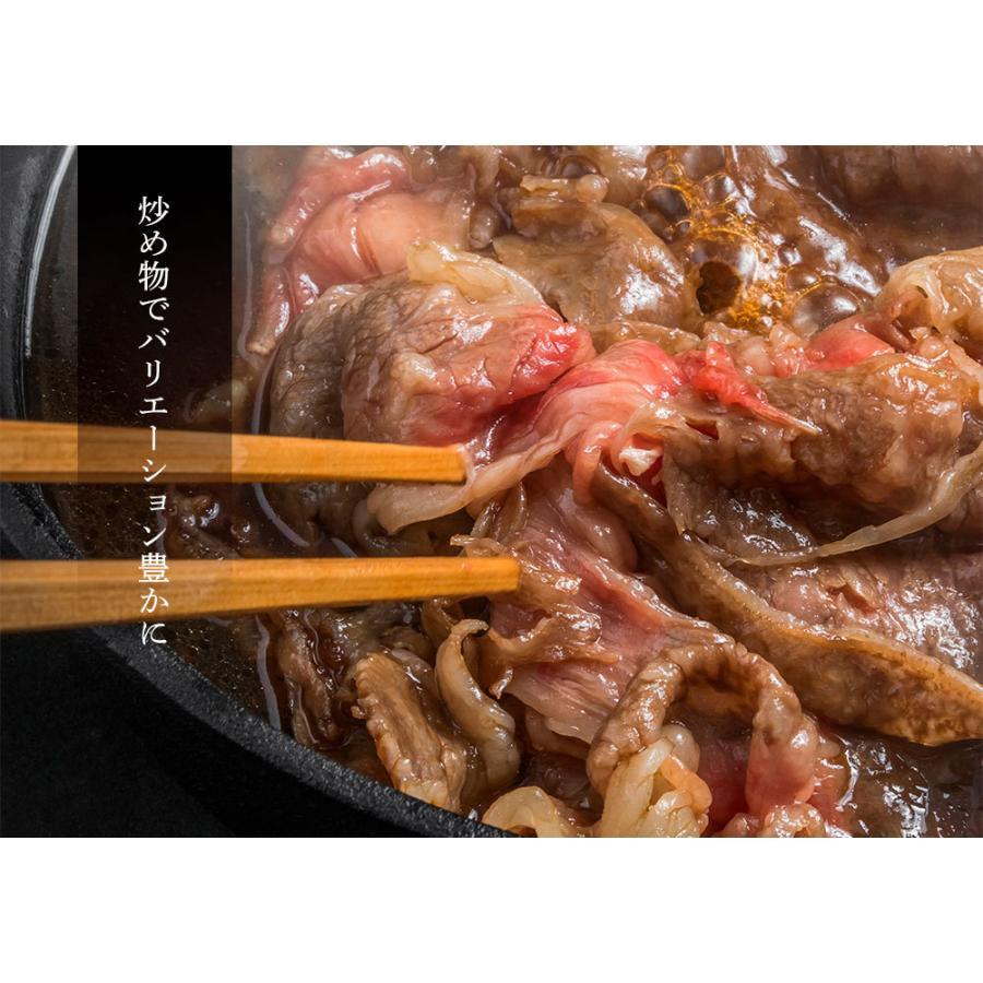松阪牛 5等級 極上 すき焼き( ロース・かた・もも・バラ ) 800g|tkyg29|10