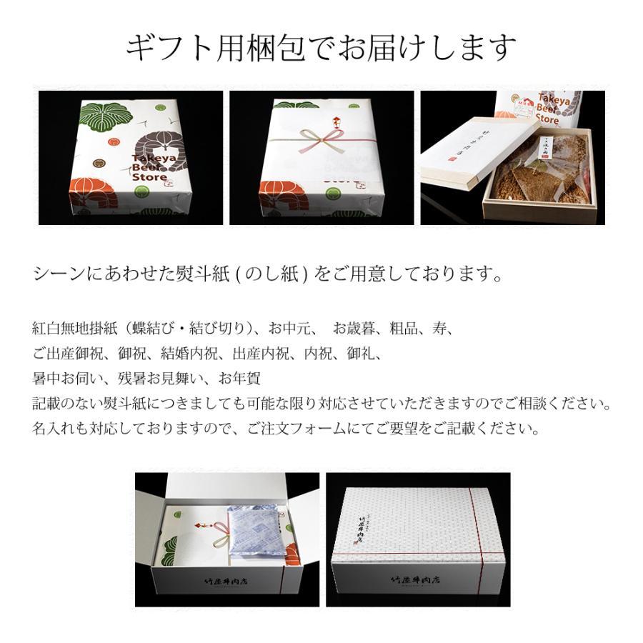 【 敬老の日 】 松阪牛 ギフト 極上 すき焼き 折詰 400g|tkyg29|12