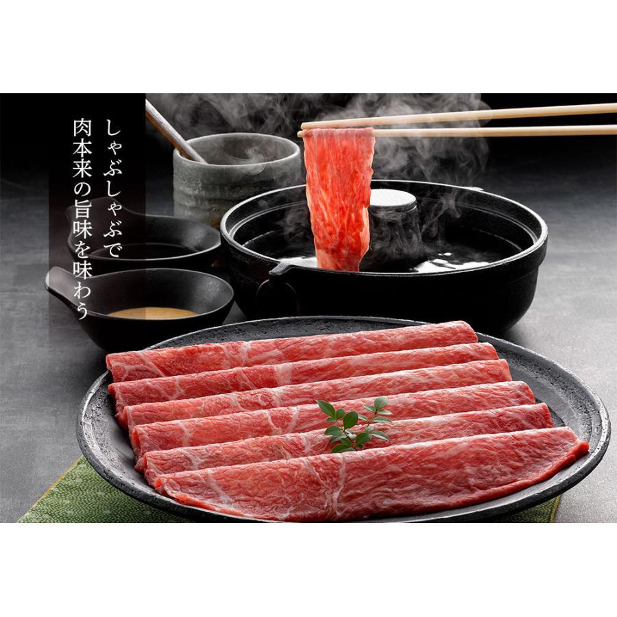 【 敬老の日 】 松阪牛 ギフト 極上 すき焼き 折詰 400g|tkyg29|08
