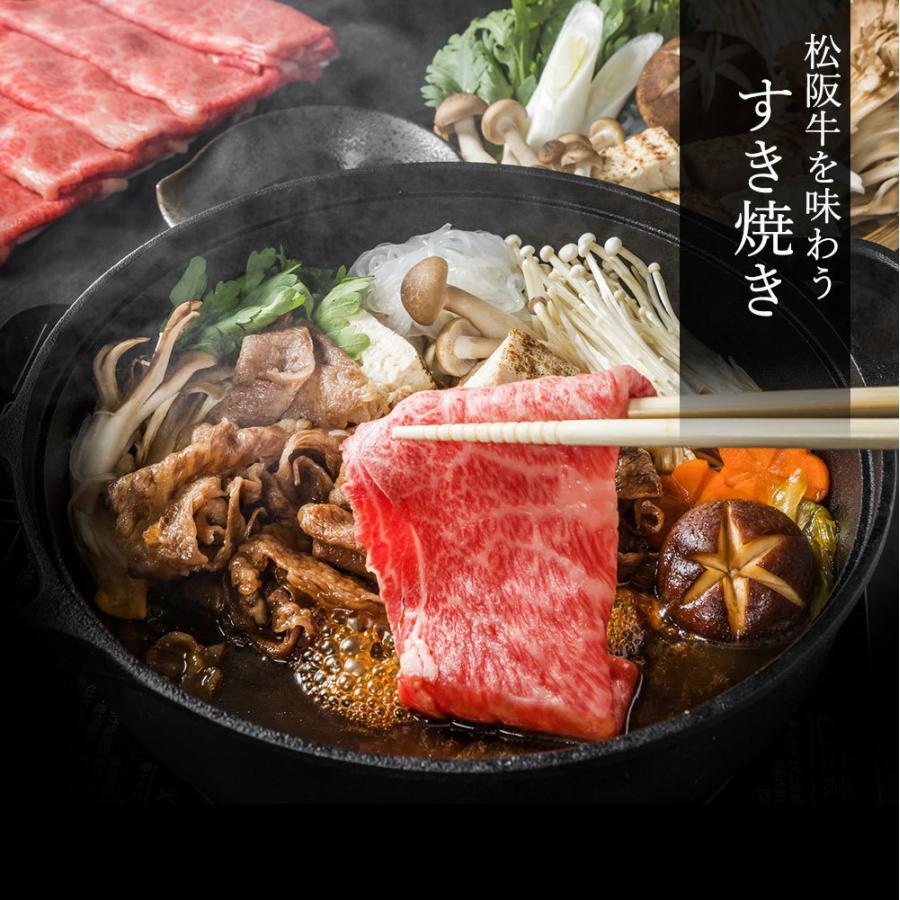 【量り売り】 松阪牛 特選 ロース すき焼き( サーロイン リブロース芯 ) 100g|tkyg29|02
