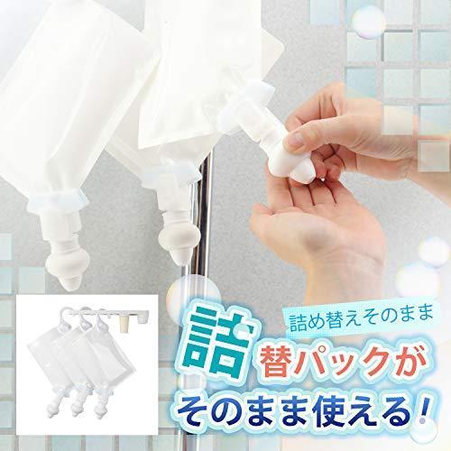 詰め替えそのまま MINI 7点セット MS-7W ホワイト (白)|tlinemarketing|06