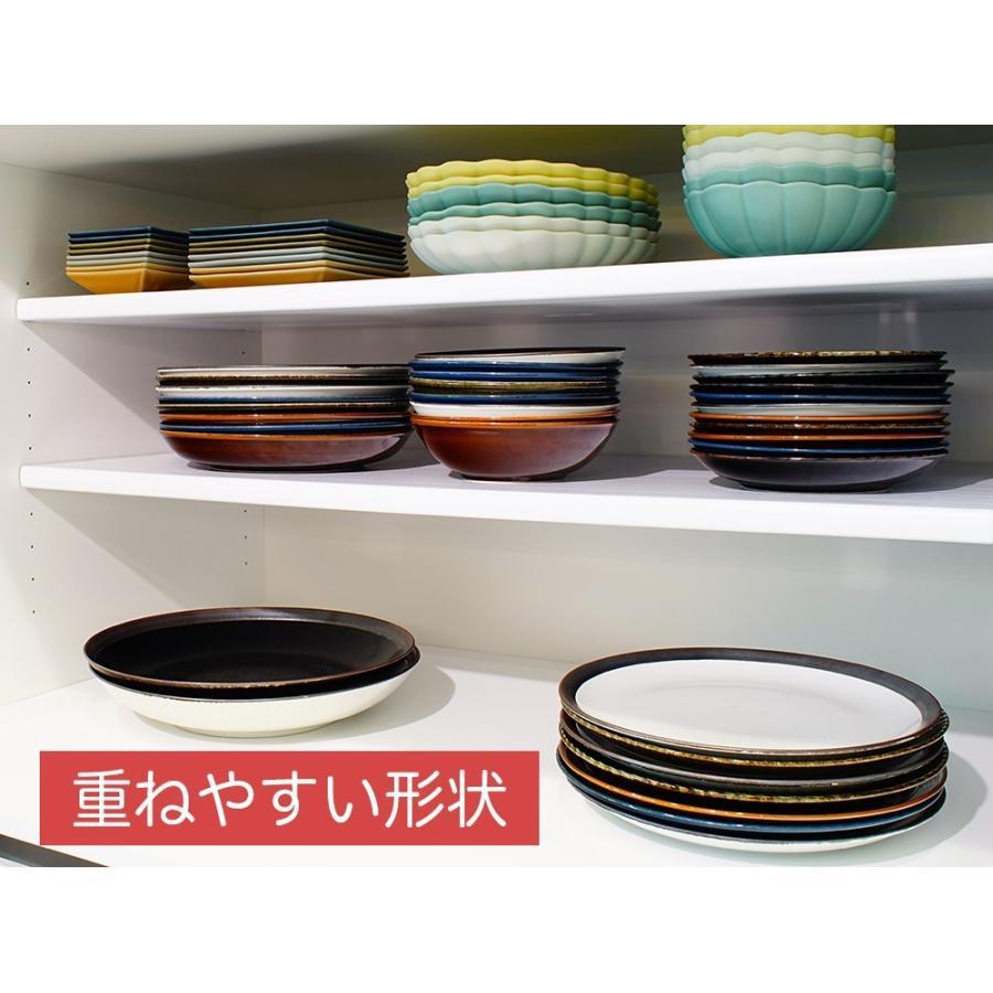 TLP BORDER 24cm PLATE プレート皿 アメ色 茶ブラウン|tlp|05