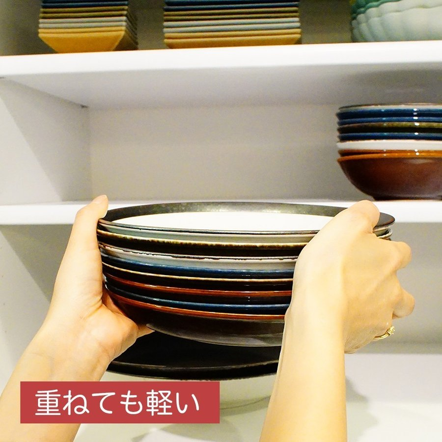 TLP BORDER 23cm DEEP PLATE ディーププレート深皿 アメ色 茶ブラウン|tlp|04