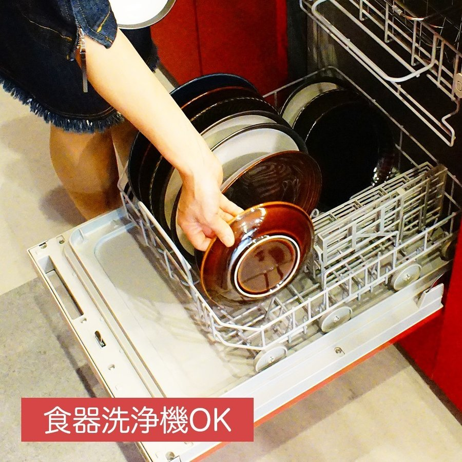TLP BORDER 23cm DEEP PLATE ディーププレート深皿 アメ色 茶ブラウン|tlp|07