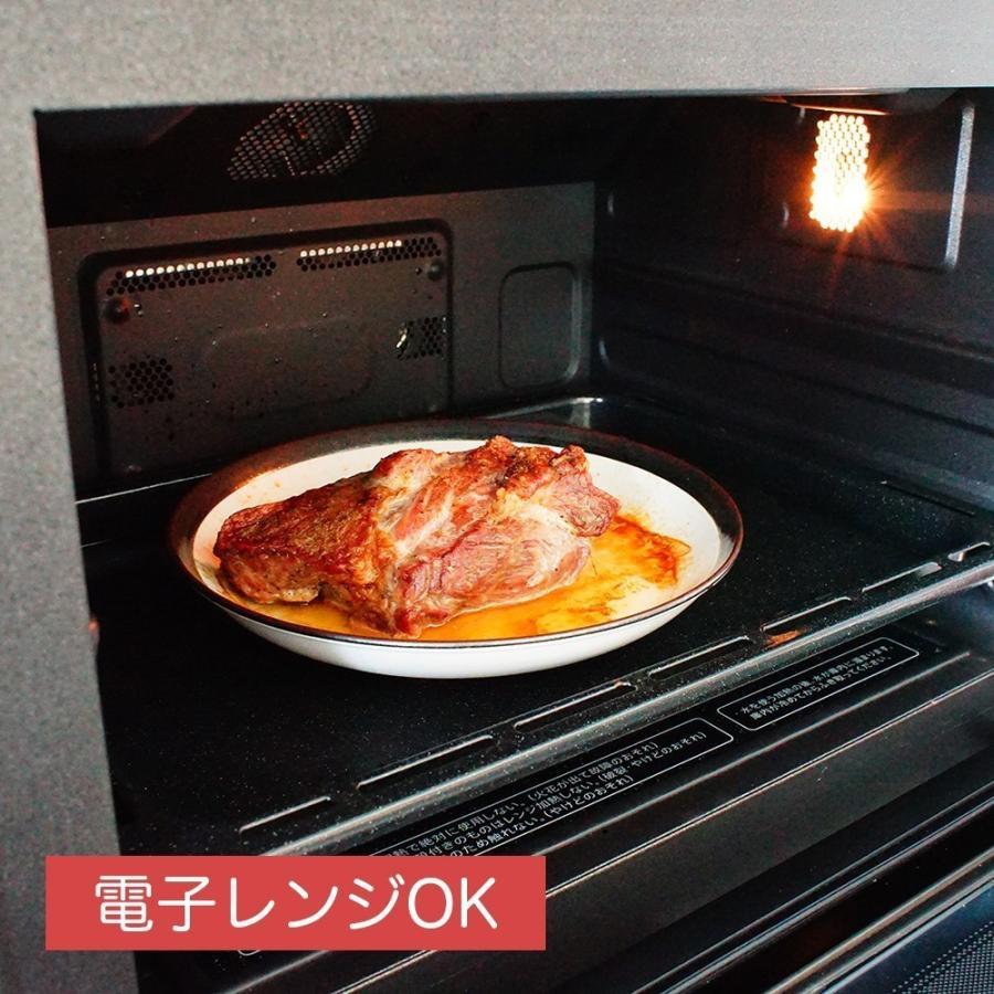 TLP KIKU 25cm OVAL  PLATE オーバルプレート菊皿 青ターコイズブルー|tlp|06