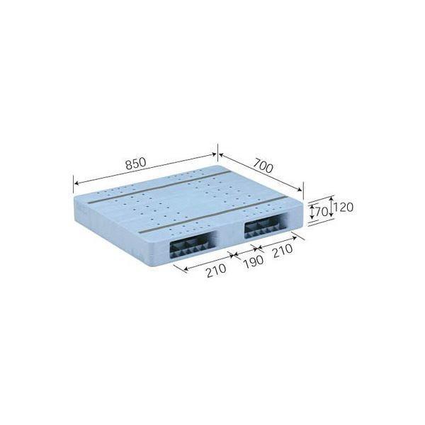 三甲(サンコー) プラスチックパレット/プラパレ (両面使用型) 段積み可 R2-070085F ライトブルー(青)(代引不可) ライトブルー(青)(代引不可) ライトブルー(青)(代引不可) 827