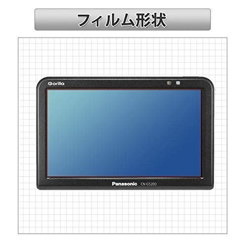 MS factory パナソニック Gorilla SSDポータブルカーナビゲーション 保護フィルム アンチグレア フィルム Panason|tmb-store|03