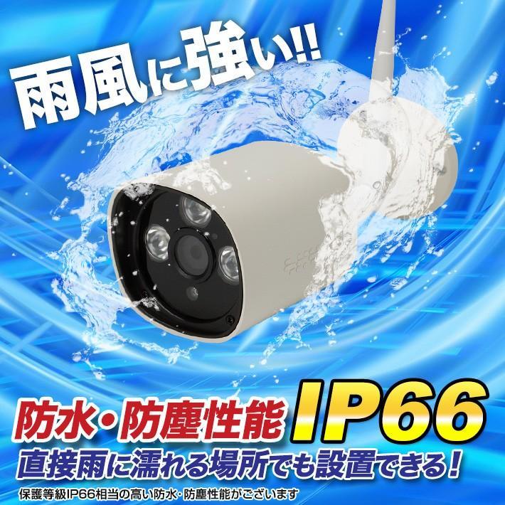 200万画素 無線 Wi-Fi IP ネットワークカメラ 暗視 動き検知 屋外防雨 録画 録音 SIP-BU2|tmts|02