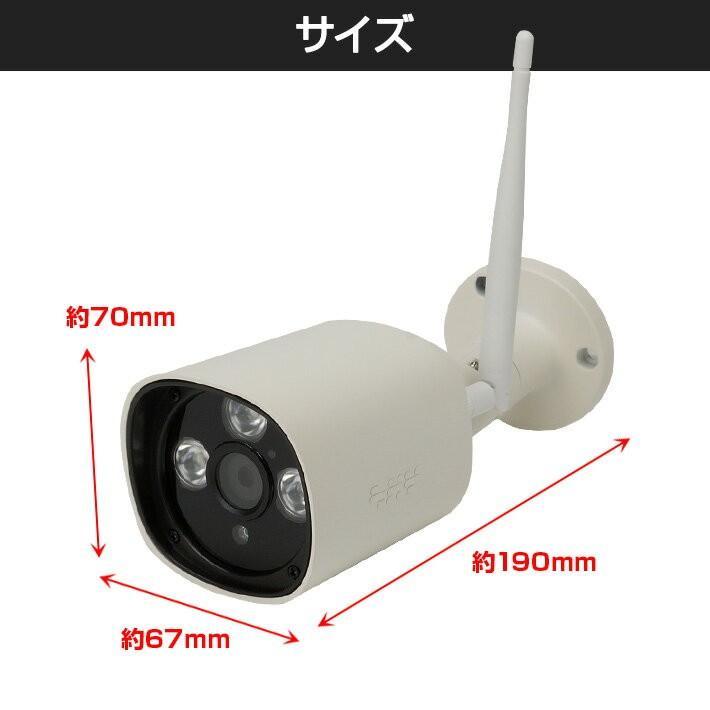 200万画素 無線 Wi-Fi IP ネットワークカメラ 暗視 動き検知 屋外防雨 録画 録音 SIP-BU2|tmts|12