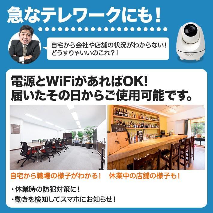 屋内スイングカメラ 自動追尾機能 200万画素 ネットワークカメラ 無線 Wi-Fi IP ワイヤレス 暗視 動き検知 双方向音声通信|tmts|18