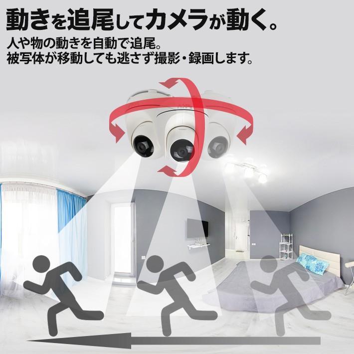 屋内スイングカメラ 自動追尾機能 200万画素 ネットワークカメラ 無線 Wi-Fi IP ワイヤレス 暗視 動き検知 双方向音声通信|tmts|04