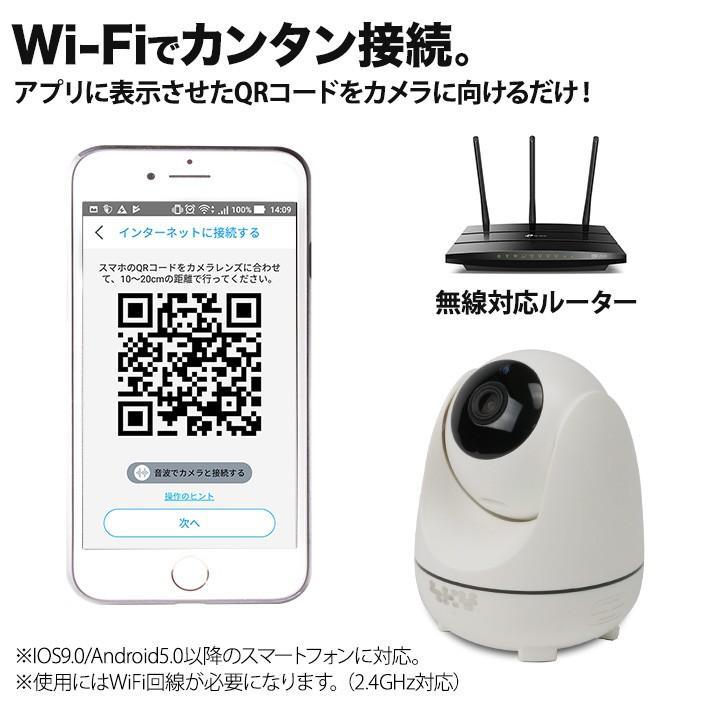 屋内スイングカメラ 自動追尾機能 200万画素 ネットワークカメラ 無線 Wi-Fi IP ワイヤレス 暗視 動き検知 双方向音声通信|tmts|08