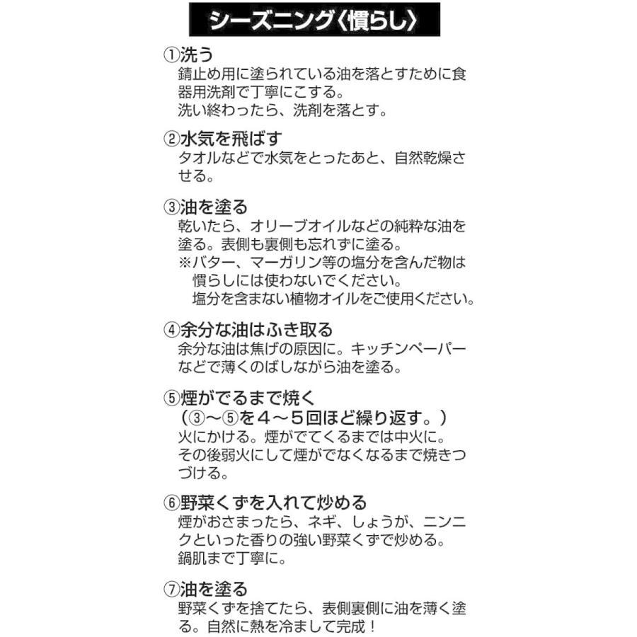 キャプテンスタッグ グランピング キッチン用品 スキレット カバー ミニ フライパン 蓋UG-3017|tmy-tmy-tmy|05