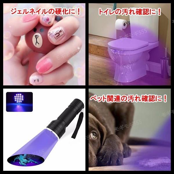 ネイルライト LEDライト ブラックライト UVライト紫外線 ルアー蓄光 プラモデル|tn-b|03