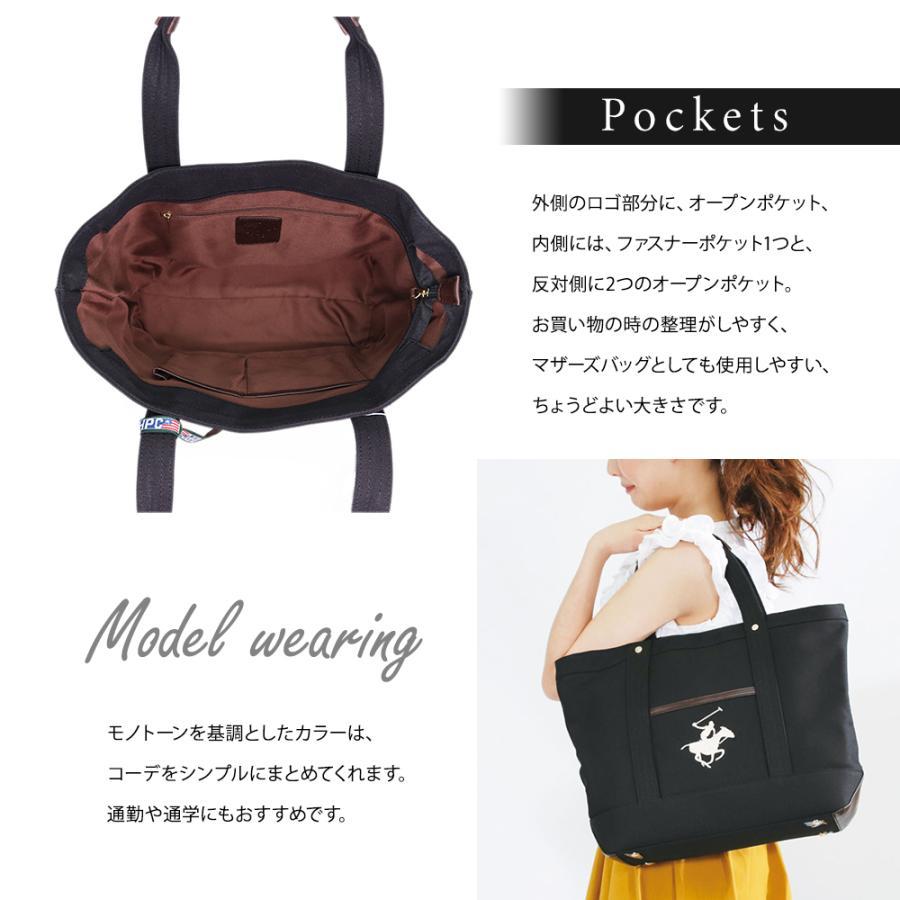 BHPC キャンバストートバッグ エコバッグ Lサイズ トラッド 黒 トートバッグ 手提げバッグ おしゃれ 母の日 父の日