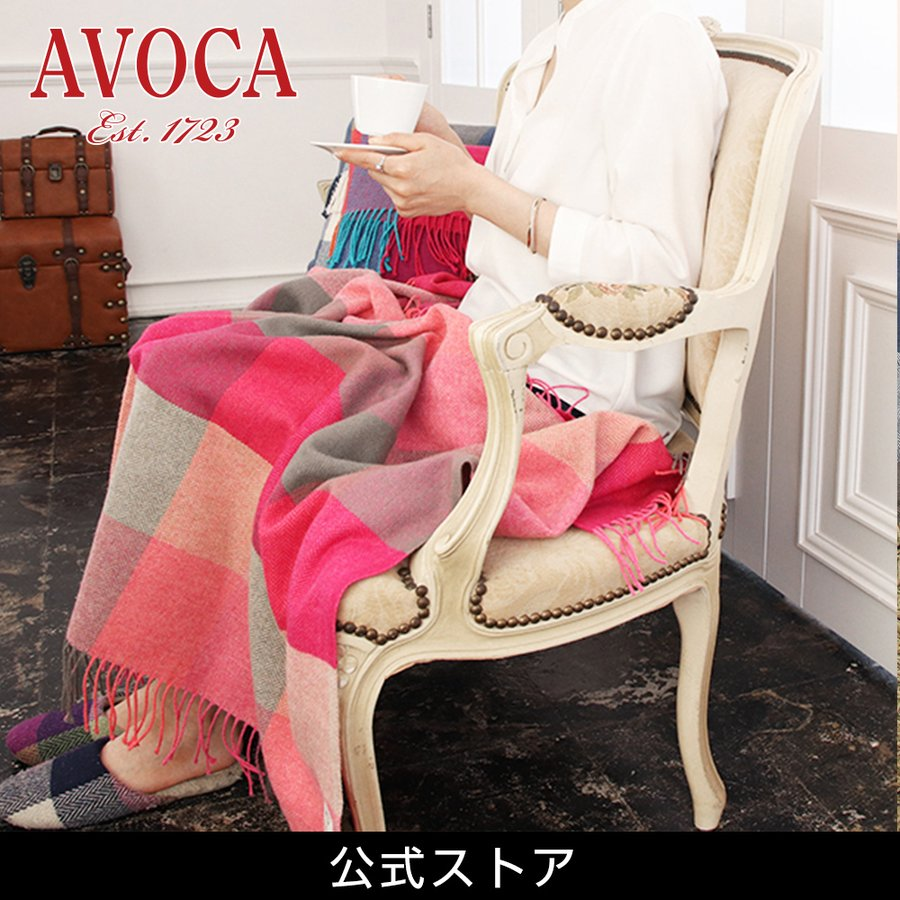 ブランケット ラムウール100% おしゃれ ストール ひざ掛け ラグ } AVOCA アヴォカ Lamswool Throw Pink Fields Knee (177130) tn-square