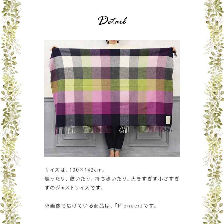 ブランケット ラムウール100% おしゃれ ストール ひざ掛け ラグ } AVOCA アヴォカ Lamswool Throw Pink Fields Knee (177130) tn-square 03