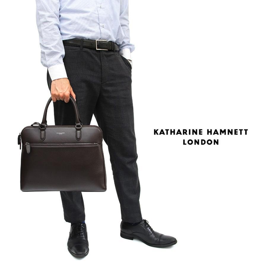 トートバッグ メンズ レザー 本革 KATHARINE HAMNETT LONDON キャサリンハムネット アウトレット ブラウン KH1643 (192889)プレゼント tn-square 04