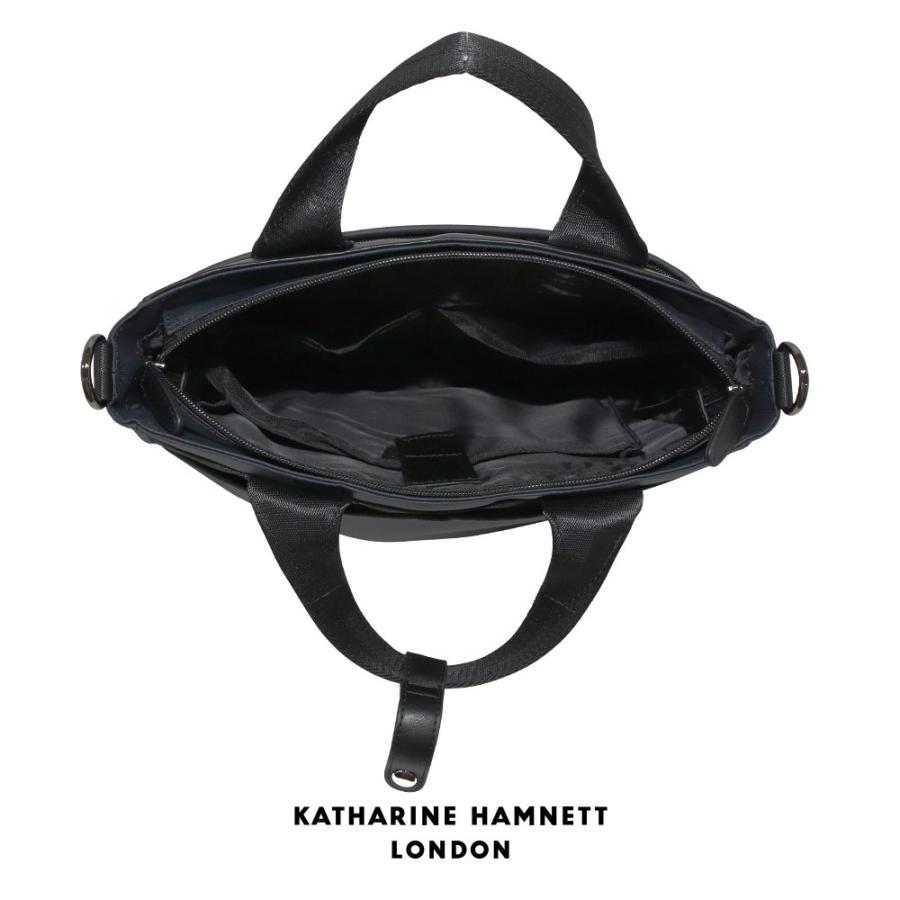 3WAY トート バッグ KATHARINE HAMNETT LONDON キャサリンハムネット アウトレット ネイビー KH1648(192891)プレゼント|tn-square|03