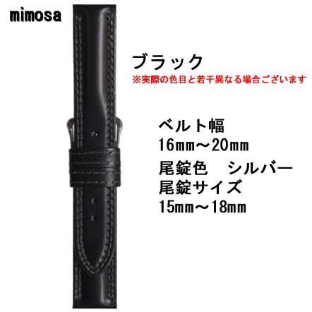 時計修理受付中 ミモザ mimosa カーフ革 4カラー 腕時計用レザーベルト|tn-square|02