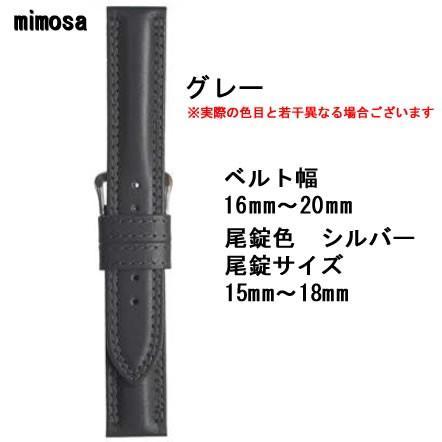時計修理受付中 ミモザ mimosa カーフ革 4カラー 腕時計用レザーベルト|tn-square|03