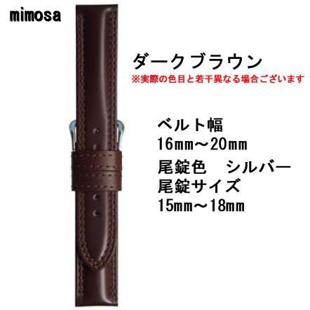 時計修理受付中 ミモザ mimosa カーフ革 4カラー 腕時計用レザーベルト|tn-square|04