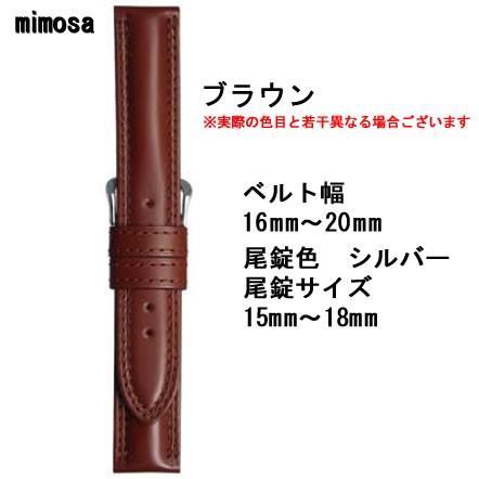 時計修理受付中 ミモザ mimosa カーフ革 4カラー 腕時計用レザーベルト|tn-square|05