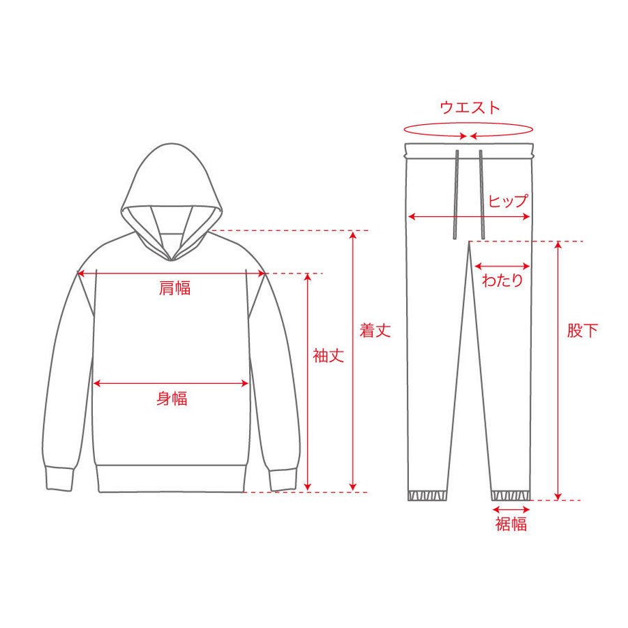 ルームウェア メンズ 日本製 上下セット 長袖 部屋着 3点セット CHILLCRIB and 1mile チルクリブ アンド ワンマイル Relax wear (cc-m1001)|tn-square|11