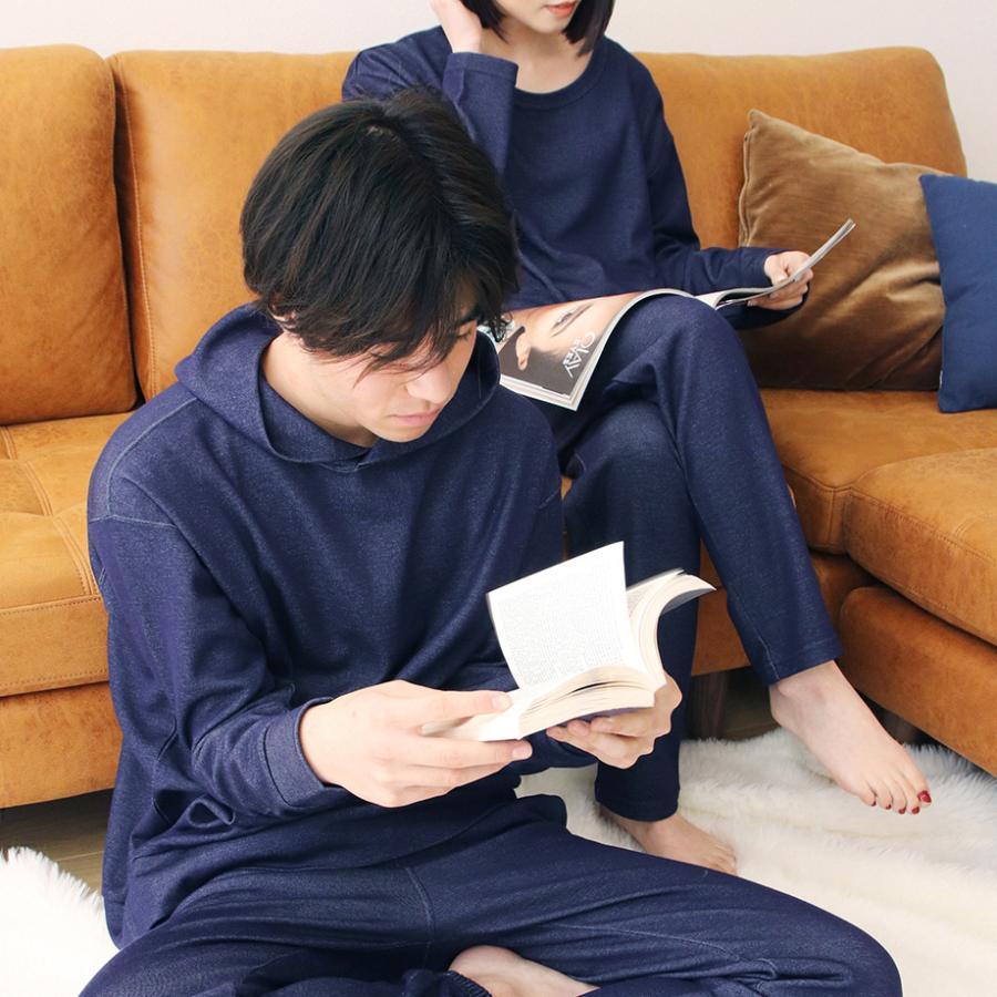 ルームウェア メンズ 日本製 上下セット 長袖 部屋着 3点セット CHILLCRIB and 1mile チルクリブ アンド ワンマイル Relax wear (cc-m1001)|tn-square|06