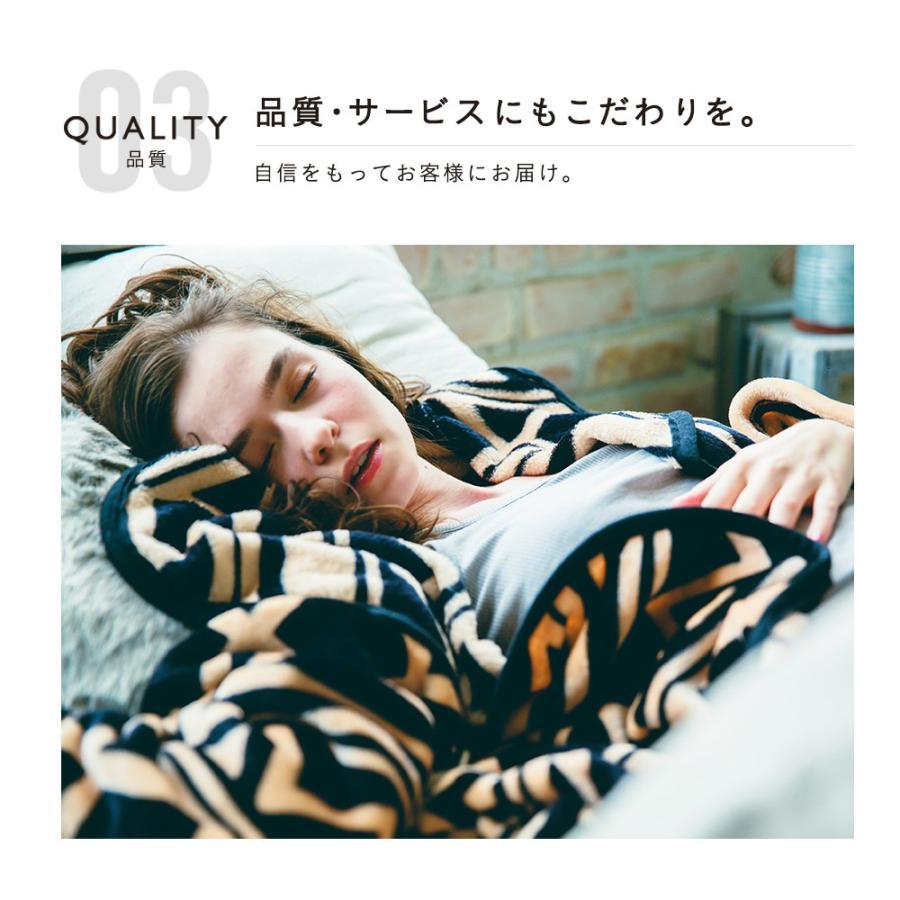 着る毛布 エマローブ Emma robe おしゃれ メンズ レディース 洗える ブランケット 前開き ゆったり ルームウェア 部屋着 BOX付 バレンタイン プレゼント|tn-square|11