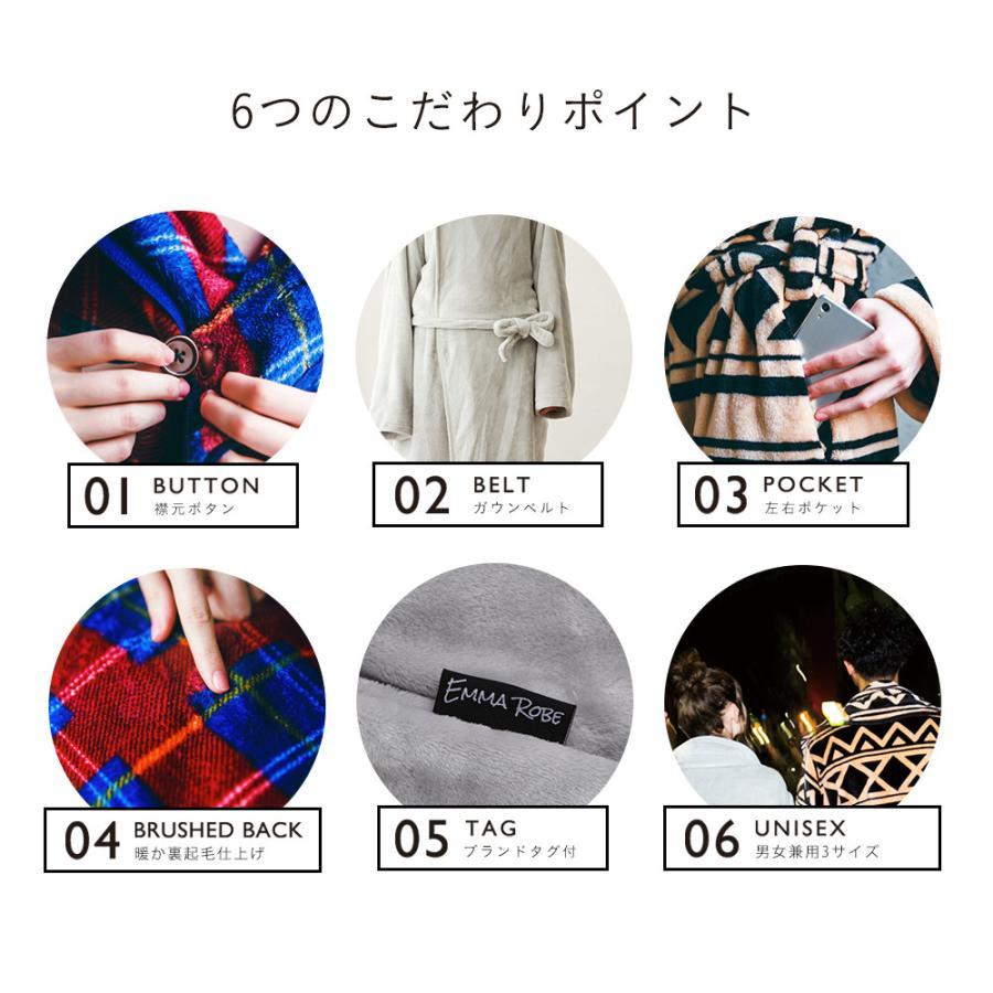 着る毛布 エマローブ Emma robe おしゃれ メンズ レディース 洗える ブランケット 前開き ゆったり ルームウェア 部屋着 BOX付 バレンタイン プレゼント|tn-square|14
